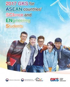 2017 GKS ASEAN Countries Science and Engineering Students (Application Guide) (1)jpg_Page1